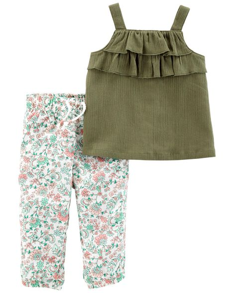Display product reviews for 2-Piece Gauze Tank & Floral Jogger Set